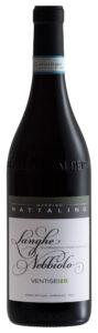 langhe-nebbiolo-vino-rosso-ingrosso-torino-cosmodrink